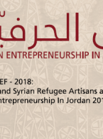 Policy Brief: Jordanian and Syrian Refugee Artisans and Cultural Heritage Entrepreneurship In Jordan