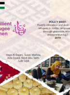 POLICY BRIEF - Poverty alleviation and Arab women refugees in Jordan: empowerment through grassroots microentrepreneurship?