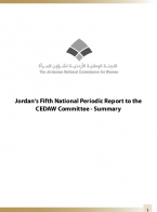 Jordan's Fifth National Periodic Report to the CEDAW Committee - Summary