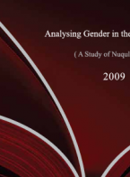 The Reality of Gender Mainstreaming in the Private Sector: An Analytical Study of Nuqul Group
