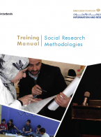 Training Manual: Social Research Methodologies