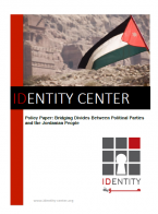 Policy Paper: Bridging Divides Between Political Parties and the Jordanian People