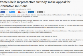Women held in 'protective custody' make appeal for alternative solutions